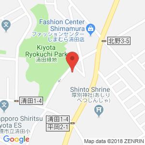 火事】北海紙管(ほっかいもっか...