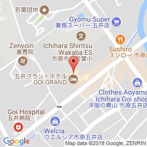 強盗 市原