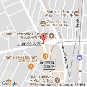 立花町連続差別ハガキ事件